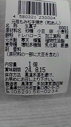 2012080714170001.jpg