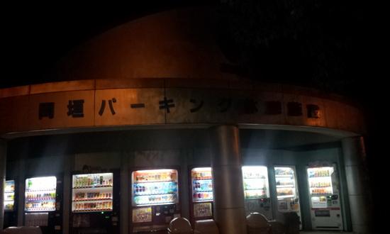 20160324_034124.jpg