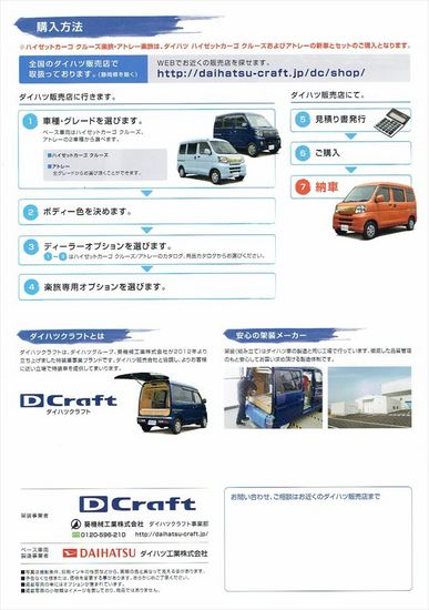 CCF_000008_R.jpg