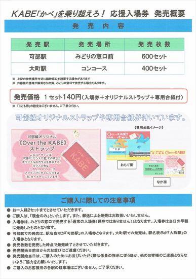 CCF_000051_R.jpg