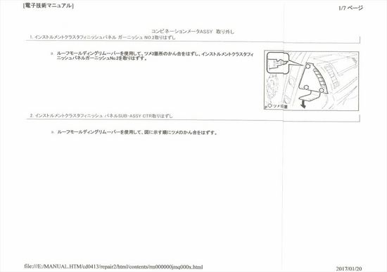 CCF_000064_R.jpg