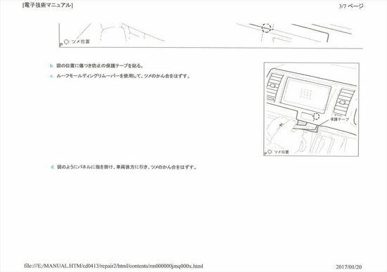 CCF_000066_R.jpg