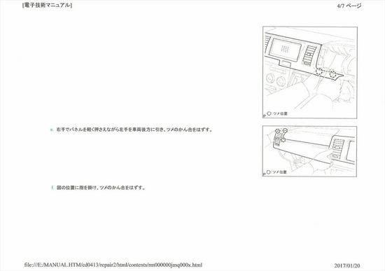 CCF_000067_R.jpg