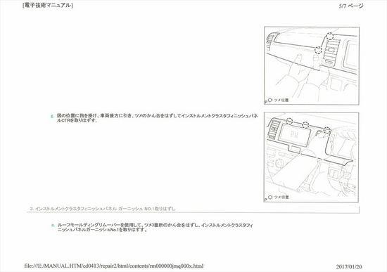 CCF_000068_R.jpg