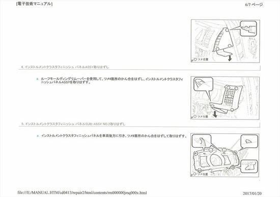 CCF_000069_R.jpg