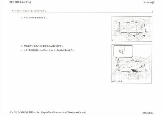 CCF_000070_R.jpg