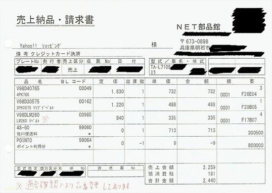 CCF_000079_R.jpg