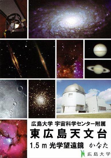 CCF_000082_R.jpg