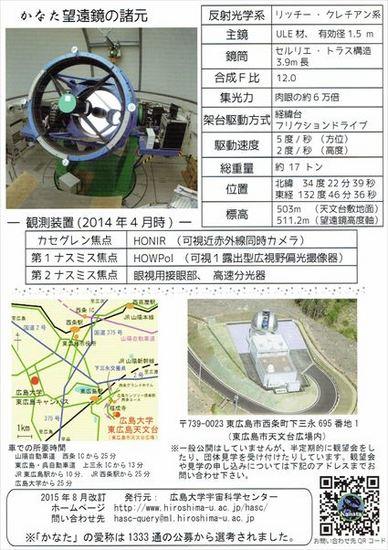 CCF_000083_R.jpg
