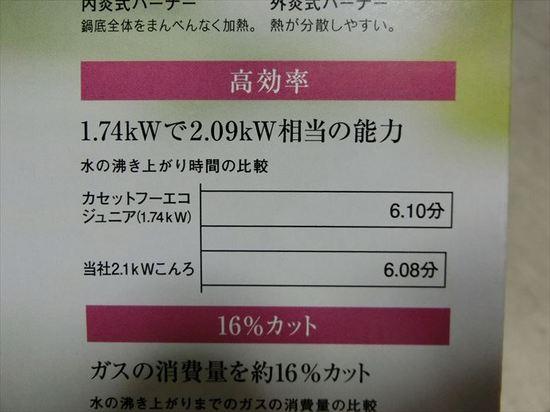 CIMG0014_R.JPG