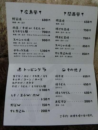 CIMG1041_R.JPG