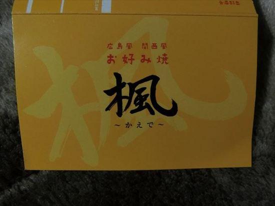CIMG1043_R.JPG
