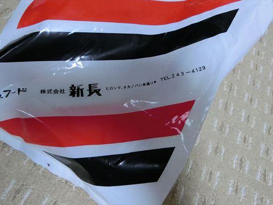 CIMG1261_R.JPG