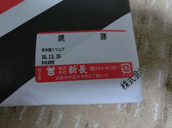 CIMG1262_R.JPG