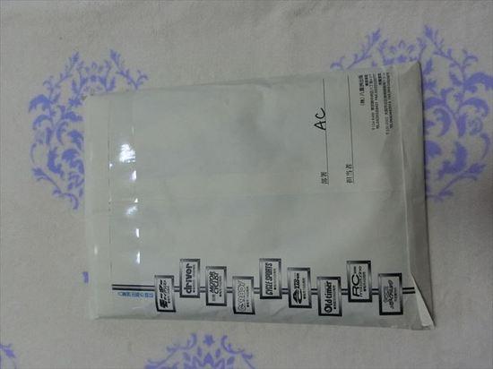 CIMG1372_R.JPG