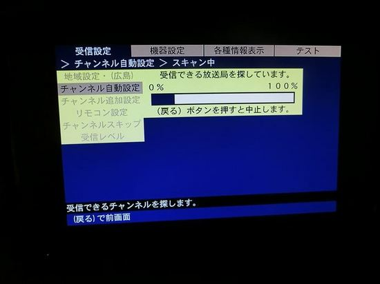 CIMG1419_R.JPG