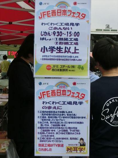 CIMG1873_R.JPG