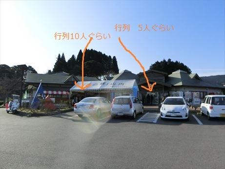 CIMG8259_R.JPG