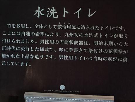 CIMG8423_R.JPG
