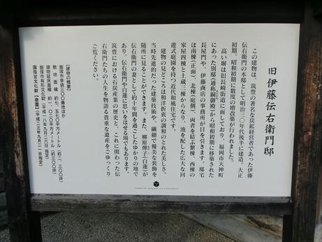 CIMG8448_R.JPG