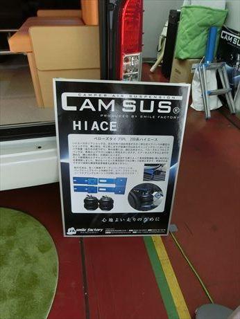 CIMG8796_R.JPG