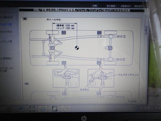 DSC07527.JPG