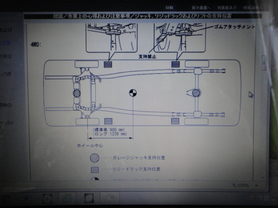 DSC07528.JPG