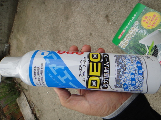 DSC07682.JPG