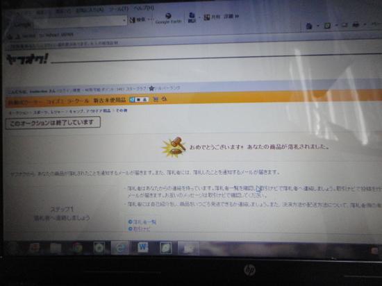 DSC09062.JPG