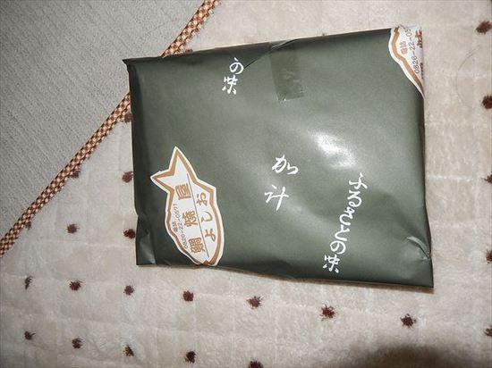 DSCN3703_R.JPG