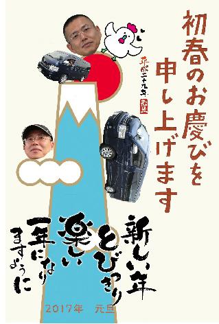 デザイン_2016122201.jpg