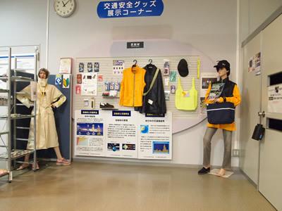 goods_corner_f2.jpg
