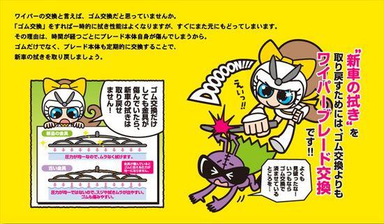 jumyou_05_R.jpg