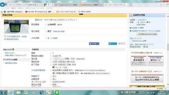 m_m_EFBC91EFBC91_R-9d3fc.jpg
