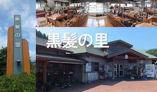 shisetsu1.jpg