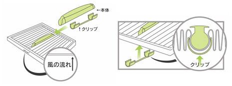 wasabi05.jpg