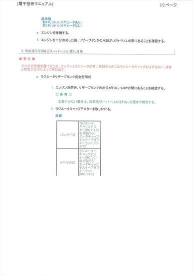 11CCF20190202_0001.jpg
