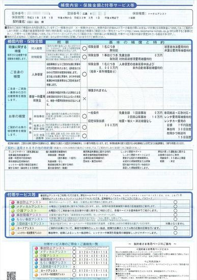11CCF20190221_0005.jpg