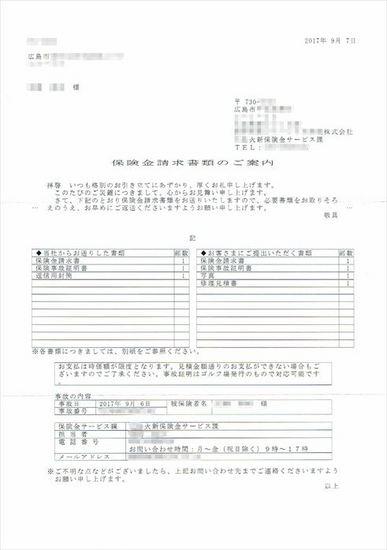 CCF_000099_R.jpg
