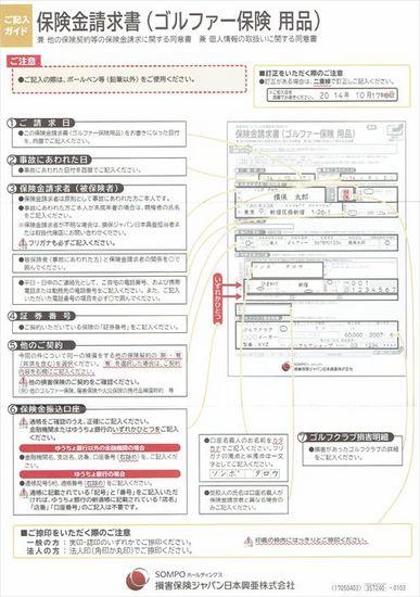 CCF_000102_R.jpg