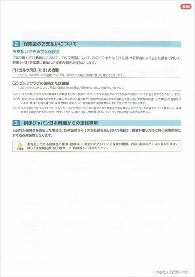CCF_000104_R.jpg