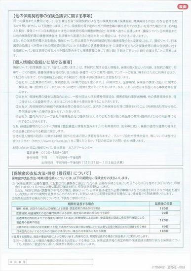 CCF_000105_R.jpg