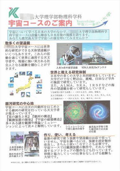CCF_000126_R.jpg