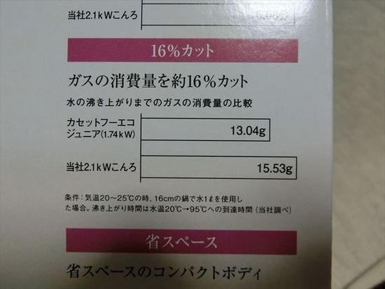 CIMG0015_R.JPG
