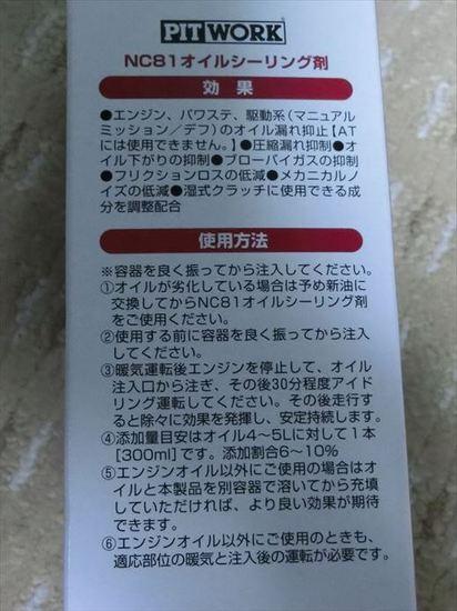 CIMG1252_R.JPG
