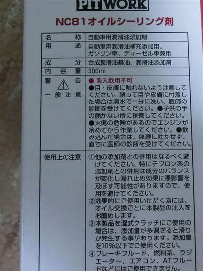 CIMG1255_R.JPG