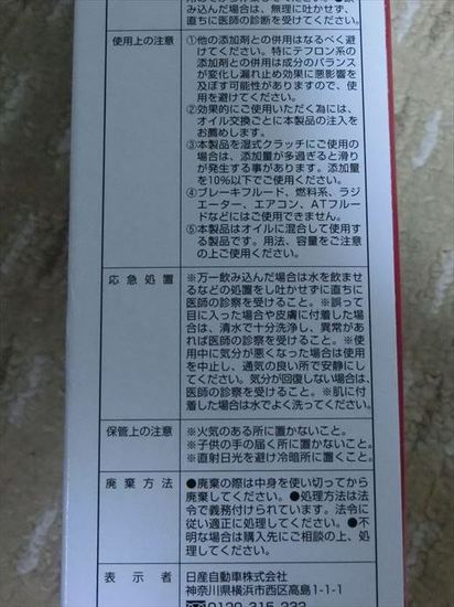 CIMG1256_R.JPG