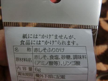 CIMG7870_R.JPG