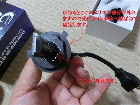 CIMG9056_R.JPG