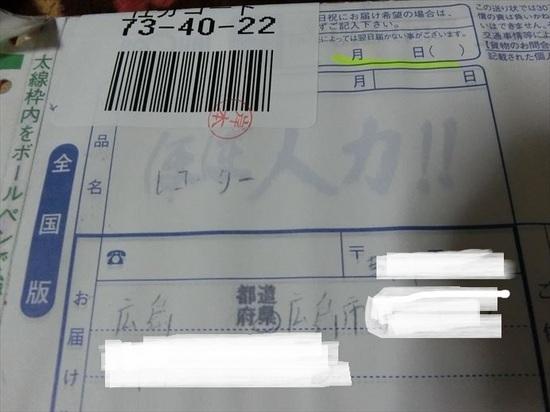 ドラレコ (12).JPG